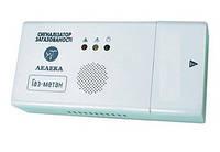 Сигнализатор газа Лелека КСГ