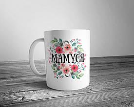 Чашка с принтом Мамуся