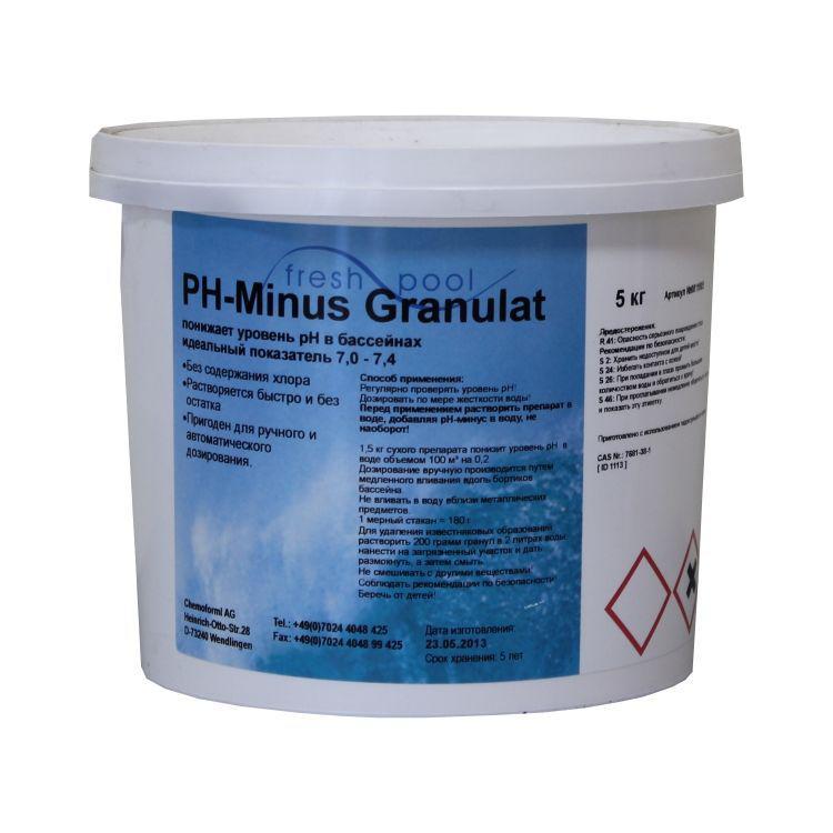 Немецкий pH минус в гранулах Fresh Pool 5 кг. Средство для понижения pH в воде бассейна pH minus