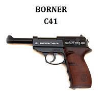 Пневматический пистолет Borner C41, фото 1