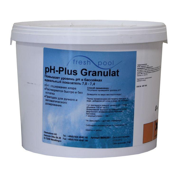 PH плюс в гранулах Fresh Pool 25 кг для бассейна. Средство для повышения pH воды в мешках Германия
