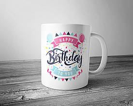 Чашка с принтом Happy Birthday
