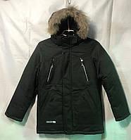 Куртка для мальчиказимняя подростковая от 8до 12лет цвет хакис натуральным мехом, фото 1