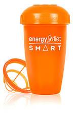 Шейкер для коктелей Энерджи Диет Energy Diet shaker оранжевый