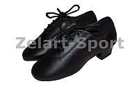 Обувь для танца (латина мужская) DN-2751-36