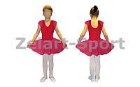 Платье для танцев (бейсик) малиновое CHD01-M (х-б, шифон)