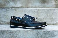Купляйте зручні шкіряні топсайдери - модне взуття для Вас. Доставимо за 1-3 дня! Остання пара 44 розмір!