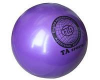 Мяч для художественной гимнастики 19 см