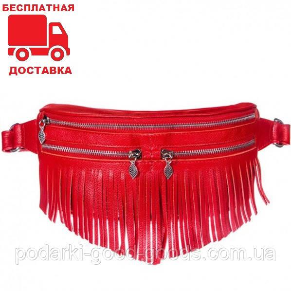 Женская сумка на пояс Спирит Рубин - купить по лучшей цене в Киеве ... 5c44ce98d38