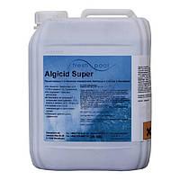 Средство против водорослей Fresh Pool Algicid Super 5 литров. Средство для бассейна против цветения воды, фото 1