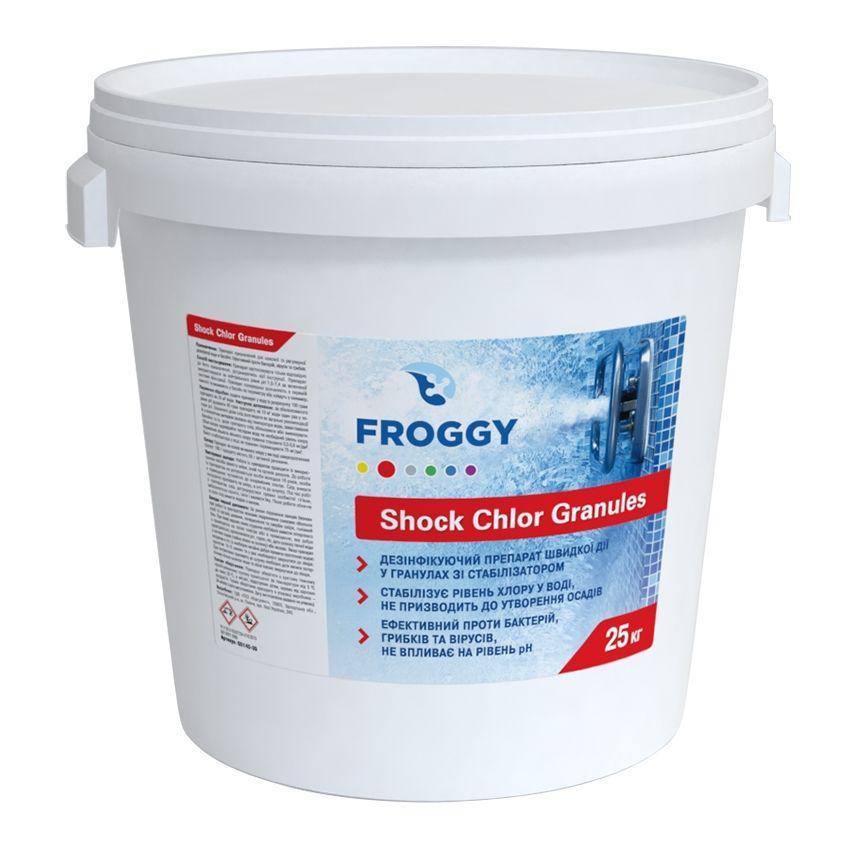 Шоковый хлор в гранулах Froggy G140 (25 кг). Быстрорастворимый препарат для обработки бассейна