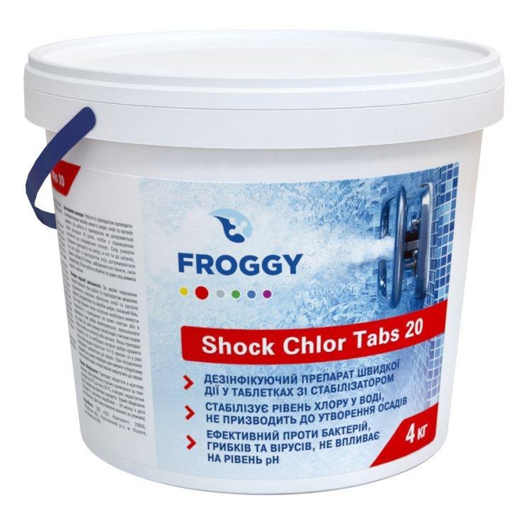 Шоковый хлор в таблетках Froggy 4 кг Shock Chlor Tabs 20  для бассейнов