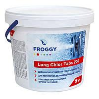 Froggy Long Chlor Tabs 200 5 кг. Длительный хлор в таблетках для бассейна, фото 1