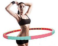 Масажний обруч Health One Hoop 2,1 кг, фото 1