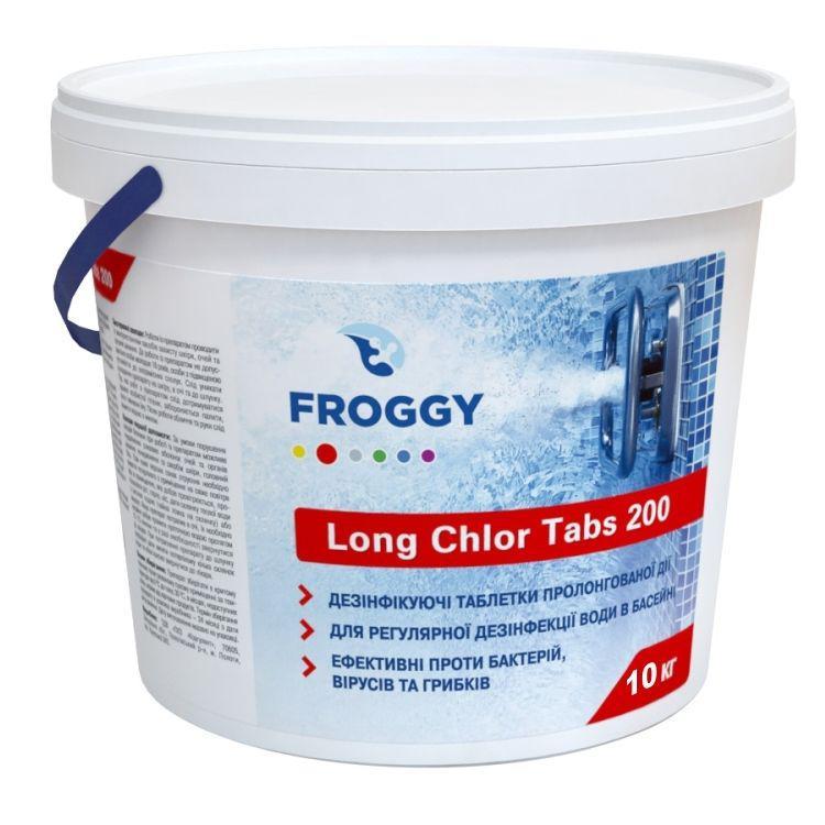 Froggy Long Chlor Tabs 200 10 кг - длительный хлор в таблетках для бассейна