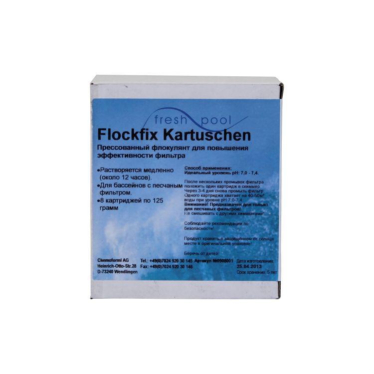 Средство для осветления воды в картушах Fresh Pool Flockfix Kartuschen 1 кг. Флокулянт от мутности бассейна