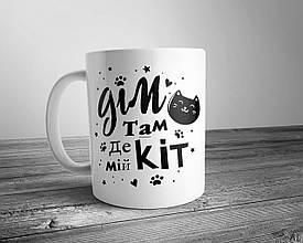 Чашка с принтом Кот