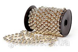 Декоративные бусы, цвет: светлое золото 10мм*10м (12 шт в упаковке)