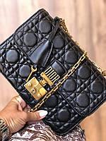 Моднейшая  женская сумочка Miss Dior Flap Bag (реплика), фото 1