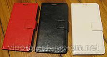 Lenovo S650 білий чохол-книжка на телефон