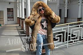 """Меховые изделия от производителя Украины """"Anastasiya-shop""""  4"""