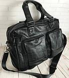 Мужская городская сумка. Сумка для поездок. Стильная вместительная сумка. Мужские сумки., фото 3