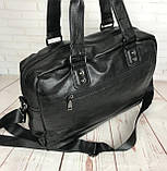 Мужская городская сумка. Сумка для поездок. Стильная вместительная сумка. Мужские сумки., фото 6