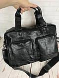 Мужская городская сумка. Сумка для поездок. Стильная вместительная сумка. Мужские сумки., фото 9