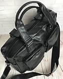 Мужская городская сумка. Сумка для поездок. Стильная вместительная сумка. Мужские сумки., фото 10