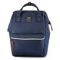 Сумка - рюкзак для мамы Темно - синий ViViSECRET