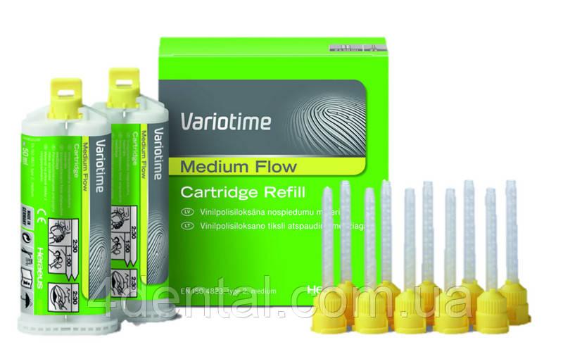 Variotime Medium Flow NaviStom