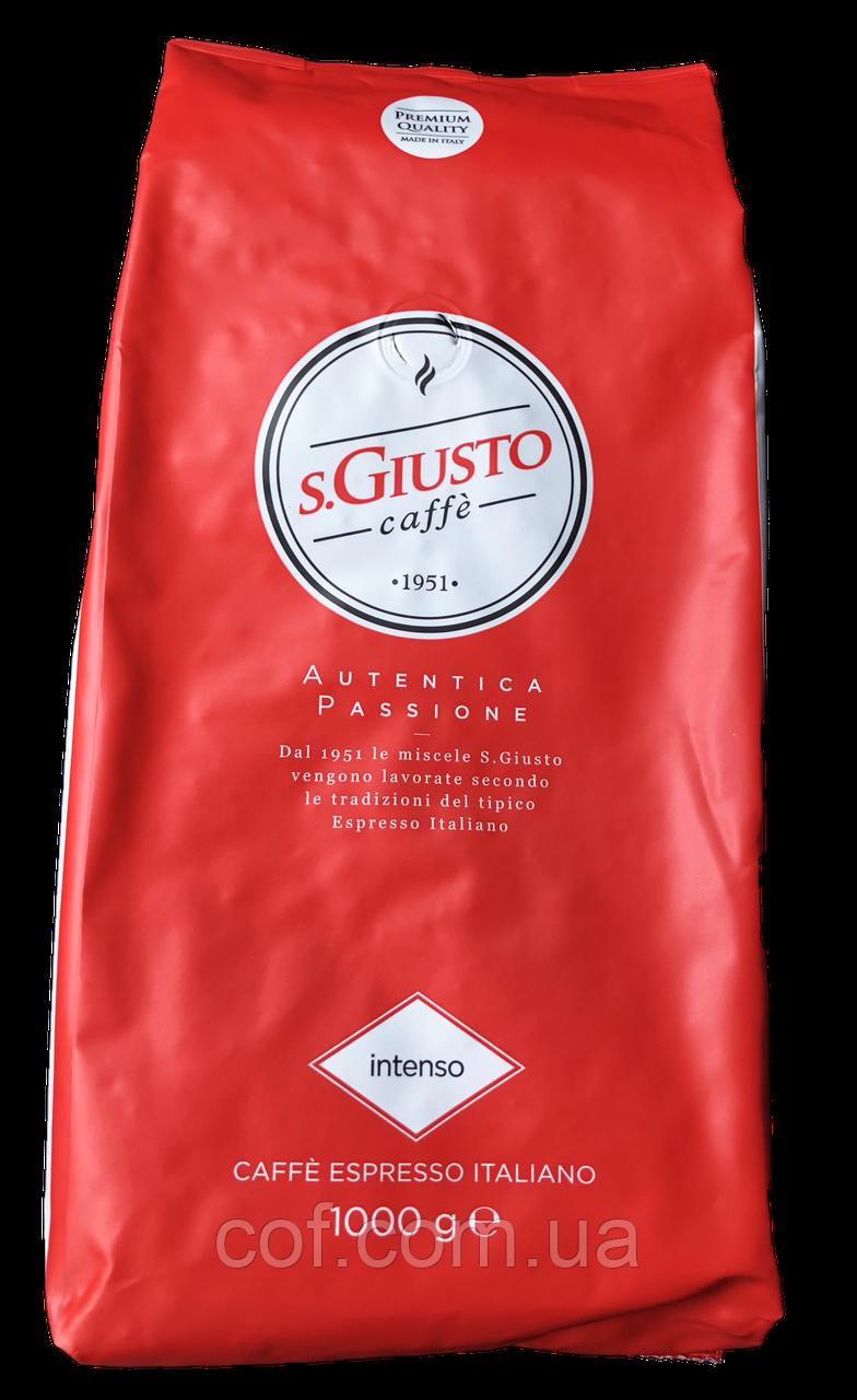 Кофе в зернах Go Caffè San Giusto Intenso (от Goriziana) 1кг