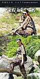 Junxing F261 лук для стрельбы, фото 6