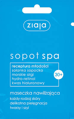 SOPOT SPA Увлажняющая маска для лица 30+ 7ML