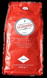 Кофе в зернах Go Caffè San Giusto Intenso (от Goriziana) 500г