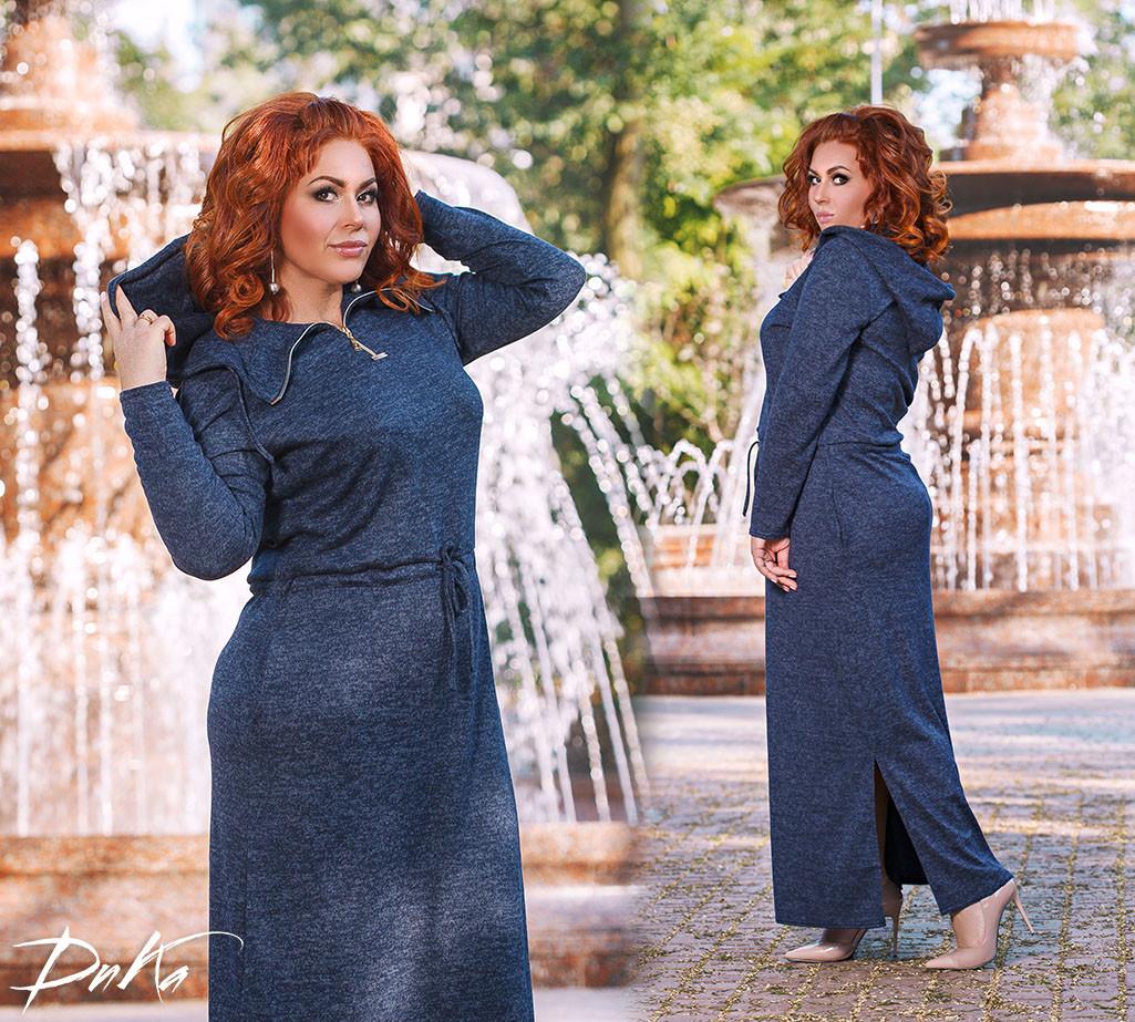 2036241eec621dd Платье женское в пол с карманами на поясе с капюшоном ангора супер софт  батал размеры: