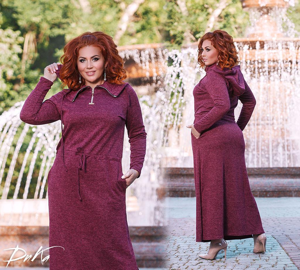 1bb3ff910c578b4 Платье женское в пол с карманами на поясе с капюшоном ангора супер ...