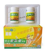 Капсулы для лечения суставов Цзе цзе лэ Jie Jie Le (от артрита и т.д.)