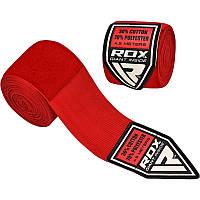 Бинты боксерские Fibra Red 4.5m – хлопок + фибра. Красный (пара)