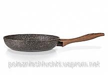 Сковорода для жарки MAGIC BROWN 20x4,5 см с индукционным дном (алюм. С антиприг. Улучш.)