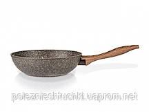 Сковорода вок MAGIC BROWN 24x7 см с индукционным дном (алюм. С антиприг. Улучш.)