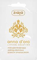 ANNO D'ORO Маска для лица и шеи против морщин 40+ 7мл