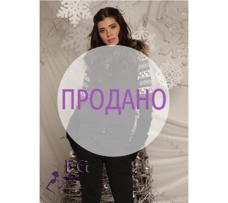 """Женский зимний спортивный костюм """"Скандинавский принт"""""""