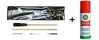 Набор для чистки 04001 + Масло ружейное Ballistol 100 мл (спрей)
