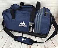 5adf6acd3edd Спортивная сумка Adidas. Сумка для тренировок , в спортзал. Дорожная сумка.  Стильная мужская
