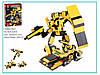 Конструктор SLUBAN М38 В0256 Трансформер 3 в 1, 284 детали