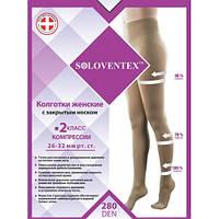Колготки женские с закрытым носком,2 класс компрессии,(26-32 мм рт.ст)(280 DEN)