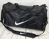 Спортивна сумка Nike Розмір (см) 59. Дорожня сумка. Сумки Найк. Сумка в спортзал. Велика дорожня сумка., фото 3