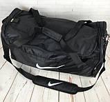 Спортивна сумка Nike Розмір (см) 59. Дорожня сумка. Сумки Найк. Сумка в спортзал. Велика дорожня сумка., фото 6