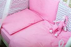 """Бортики в кроватку """"Маршмеллоу"""" (Бисквит), фото 2"""
